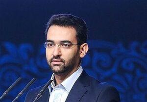 اهدای بی ضابطه ۲۰۰ لپ تاپ توسط آذری جهرمی به دفتر روحانی