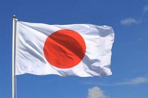 پرچم نمایه ژاپن