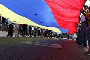 افشای نقشه ضربه آمریکا به ۳ ستون اصلی در ونزوئلا