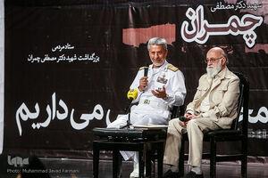 عکس/ بزرگداشت عارف مجاهد شهید مصطفی چمران