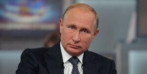 پوتین: تحریمها علیه روسیه ضربه به همان کشوری است که ما را تحریم کرده است