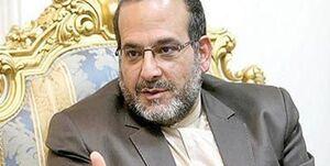 شکایت ایران از آمریکا به دلیل تجاوز نظامی