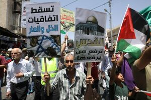 عکس/ تظاهرات اردنیها ضد معامله قرن و اجلاس بحرین