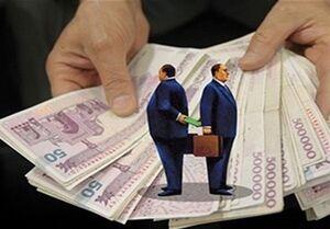 پولهای نامعلومی که به جیب نمایندگان میرود