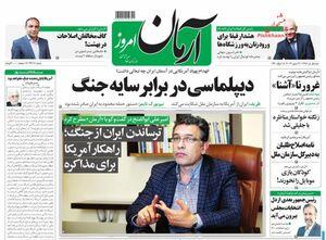 اقدام سپاه تنش آفرین بود، باید با آمریکا مذاکره کنیم!/ آخوندی: باید بین قدرت ایران و قدرت آل سعود تعادل ایجاد کنیم!