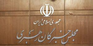 قدردانی مجلس خبرگان از اقدام غرورآفرین هوافضای سپاه