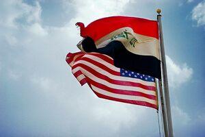 پرچم نمایه امریکا و عراق