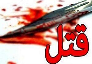 چاقوکشی در عروسی خون به پا کرد
