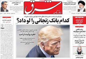 ترامپ لطف کرد و به ایران حمله نکرد، حالا وقتِ مذاکره است!/ اگر اروپاییها بروند، ایران خُرد میشود!
