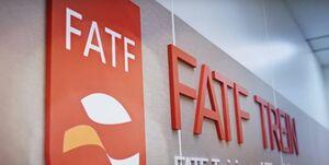 7 نکته از بیانیه جدید FATF درباره ایران/ تعلیق «اسمی» ایران از اقدامات مقابله ای FATF ادامه دارد