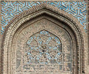 قاب تماشایی از گنبد سرخ شهر مراغه +عکس