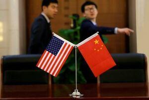 چین و آمریکا نمایه