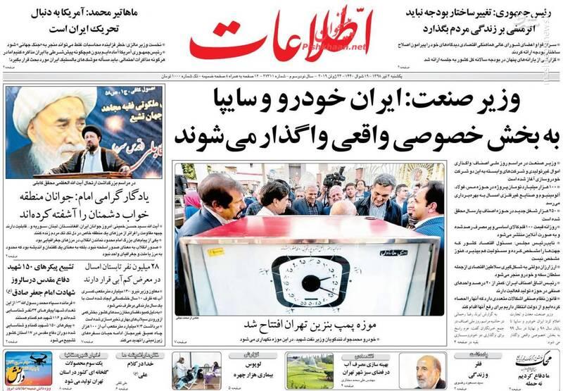 اطلاعات: وزیر صنعت: ایران خودرو و سایپا به بخش خصوصی واقعی واگذار میشوند