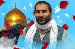 تحویل لباس لحظه شهادت «علی آقایی» به خانوادهاش +عکس