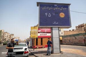 آیا هواشناسی، در مورد دمای خوزستان دروغ می گوید؟