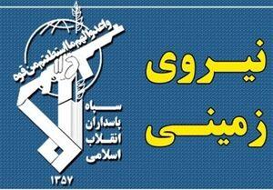درگیری سپاه با یک تیم تروریستی ضدانقلاب