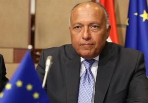 ادعای بیاساس وزیر خارجه مصر علیه ایران