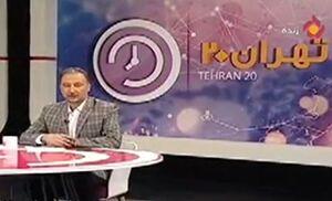 فیلم/ کنایههای مجری تهران۲۰ به اظهارات محسن هاشمی