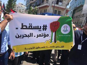 فیلم/ مخالفت آوارگان فلسطینی با معامله قرن