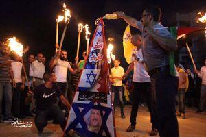 عکس/ تظاهرات مردم فلسطین علیه «نشست منامه»