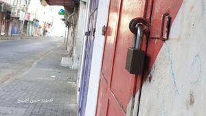 عکس/ اعتصاب سراسری در نوار غزه