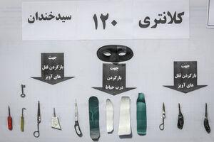 عکس/ تجهیزات جالب یک سارق تهرانی