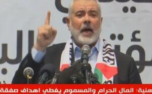 هنیه: به خون شهدای فلسطین خیانت نخواهیم کرد