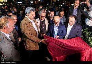 عکس/ آیین افتتاح میدانگاه شهدای هفتم تیر