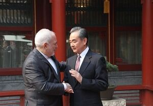 تحویل اولین خرید نفت چین از ایران پس از لغو معافیت های آمریکا