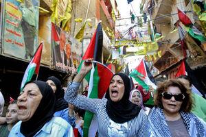 عکس/ تظاهرات علیه نشست منامه در لبنان