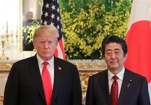 زمینهچینی ترامپ برای خروج از توافق با ژاپن