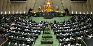 متن گزارش مجلس درباره تخلّفات شرکتهای نفتی دولتی