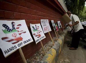 عکس/ دست از سر ایران بردارید
