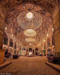 عکس/ معماری بینظیر بازار قم