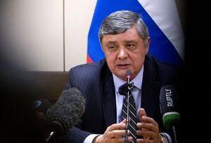 زمیر کابولوف