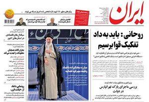اگر از برجام خارج شویم، ایران مورد حمله نظامی قرار میگیرد!/ باید به FATF بپیوندیم تا دیگر با چمدان پول جابجا نکنیم!