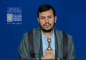 توصیه مهم رهبر انصارالله به رژیمهای عربستان و امارات