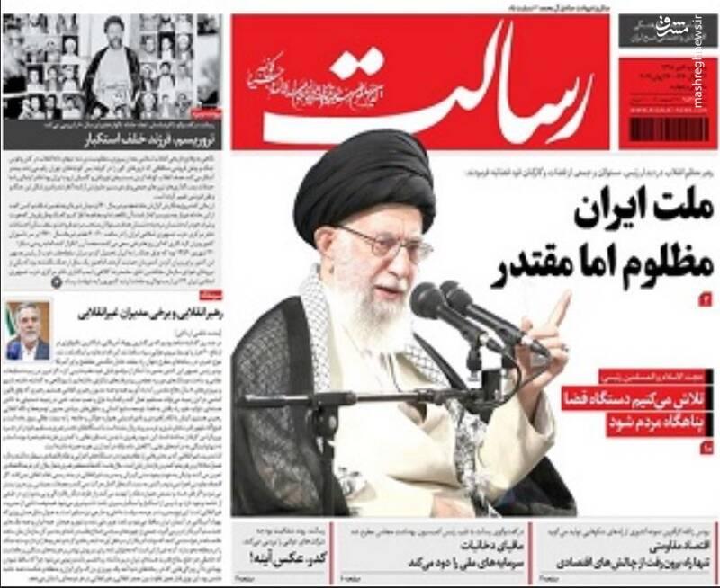 رسالت: ملت ایران مظلوم اما مقتدر
