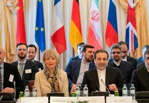 آیا دولت روحانی باز هم فریب «آبنبات چوبی» اروپاییها را میخورد؟