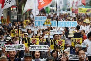 تظاهرات گسترده علیه ورود ترامپ به «سئول» +عکس