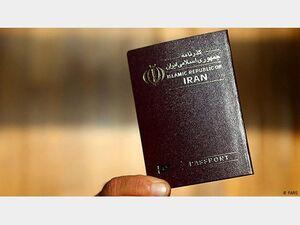 اعطای تابعیت ایرانی شناسنامه
