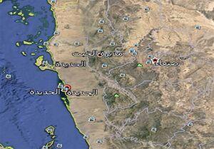 حمله مزدوران عربستان به دفتر سازمان ملل در الحدیده یمن
