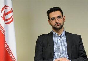 جذابیت ایران برای استخراج کنندگان رمز ارز
