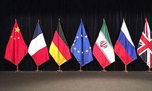 اروپا از پشت خنجر میزند؟