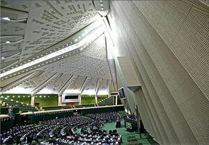 طرح جدید مجلس برای تقویت نظارت بر عملکرد وزرای دولت+ متن طرح