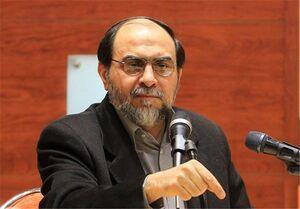 بهشتی یک نظریه پرداز و مجتهد روشنفکر بود/ ۲۰ کلیدواژه شهید بهشتی
