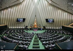 """نامه نمایندگان به """"لاریجانی"""" درباره استیضاح یک وزیر+متننامه"""
