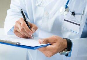 کمبود جدی پزشک در کشور/ راهکار خنثی شدن فضای پزشک ستیزی/ تاثیر خودمراقبتی در کنترل چالشهای حوزه سلامت
