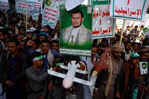عکس/ تظاهرات علیه «نشست منامه» در یمن