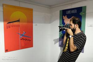 """عکس/ نمایشگاه""""سیلیهای سخت""""با موضوع پهپاد آمریکایی"""